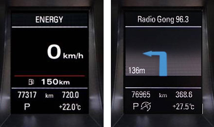 Audi A5 - X703D-A5: Driver Information Display